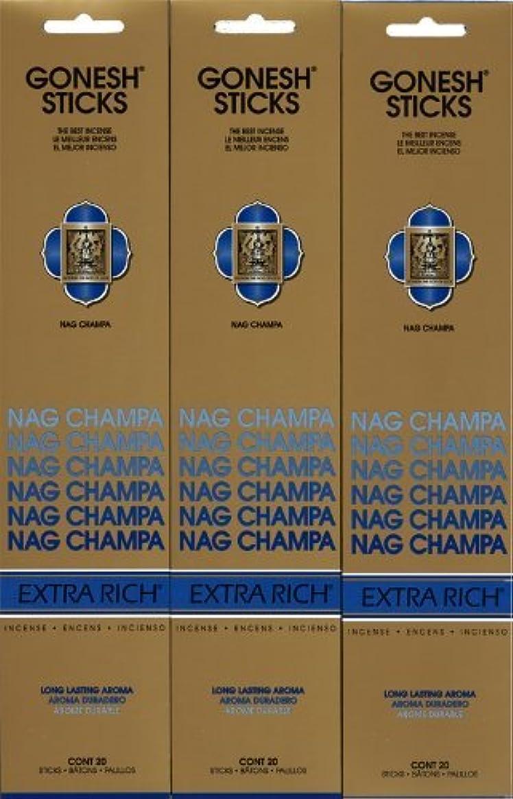 有名ベイビー踊り子GONESH NAG CHAMPA ナグチャンパ スティック 20本入り X 3パック (60本)