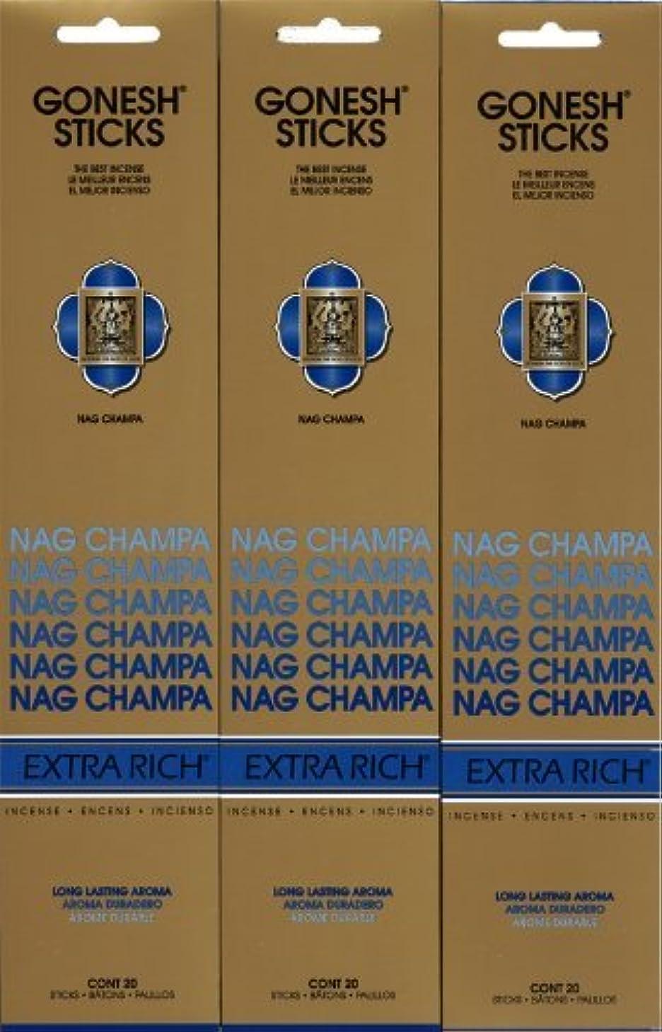 予測子賢明な変装したGONESH NAG CHAMPA ナグチャンパ スティック 20本入り X 3パック (60本)