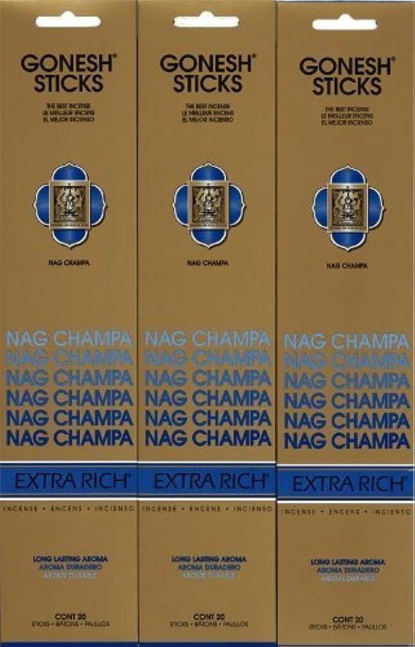最悪アクセントトラップGONESH NAG CHAMPA ナグチャンパ スティック 20本入り X 3パック (60本)