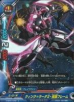 【シングルカード】X-CBT01)クィンク=ラーダII・強襲フレーム/ヒーローW/上ホロ/X-CBT01/0062