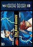 「メジャー」The Best Games 友ノ浦 vs 三船東編[DVD]