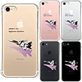 iPhone7 iPhone8 兼用 衝撃吸収 ソフト クリア ケース 保護フィルム付 航空自衛隊 JASDF F-15J アグレッサー
