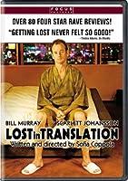 Lost in Translation (Traduction infid?le) (Full Screen) (2005) Bill Murray [並行輸入品]