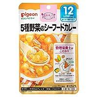ピジョン 食育レシピ 5種野菜のシーフードカレー 80g【3個セット】