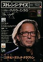 ストレンジデイズ 2010年 11月号 [雑誌]