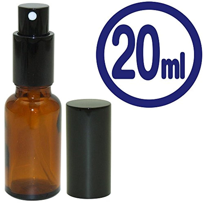 スワップを必要としていますに関してガレージ?ゼロ 遮光ガラス瓶 スプレータイプ【茶】 20ml/GZSQ15/スプレーボトル/アトマイザー/アロマ保存 (茶20ml)