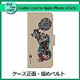 iPhone7Plus アイフォン7プラス 手帳型レザーケース/カード収納/スタンド/スマホケース/横開き/高級/高品質/ジャケット 686