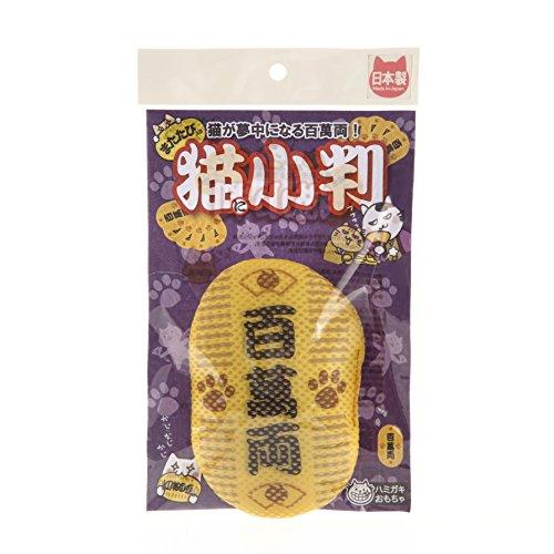 イトスイ 国産ハミガキおもちゃ猫に小判 M