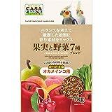 CASA 果実と野菜7種ブレンド オカメインコ用 1kg 画像