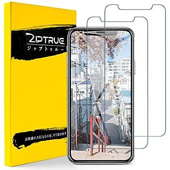 iPhone X/XS ガラスフィルム - 【二枚入り】Ziptrue アイフォンX/アイフォンXS フィルム 強化ガラス 防指紋 気泡レス スムースタッチ 耐衝撃 iPhoneX/XS 保護フィルム(光沢タイプ)