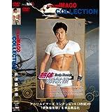 熱体蜃気楼 [DVD]