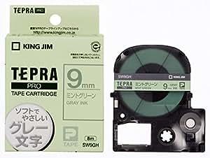 キングジム テープカートリッジ テプラPRO 9mm SW9GH ミントグリーン グレー文字