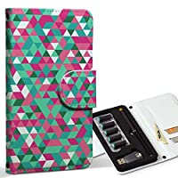 スマコレ ploom TECH プルームテック 専用 レザーケース 手帳型 タバコ ケース カバー 合皮 ケース カバー 収納 プルームケース デザイン 革 派手 ピンク 緑 011164