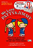We Love パティ&ジミー ―PATTY&JIMMY×earth music&ecologyミニミニBagつき! (主婦の友生活シリーズ)