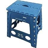 スロウワー 折りたたみチェア フォールディング スツール レズモ ブルー SLW 001