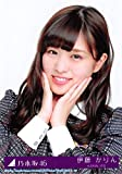 【伊藤かりん】 公式生写真 乃木坂46 インフルエンサー 封入特典 Type-B