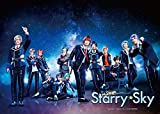 DVD「Starry☆Sky on STAGE」[MOVC-0301][DVD]