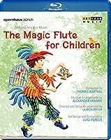 Mozart:The Magic Flute [ARTHAUS: Blu-ray]