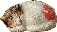 信楽焼 置物 お眠りミケ猫(小) 幅9x奥6x高さ4.5cm 562-09