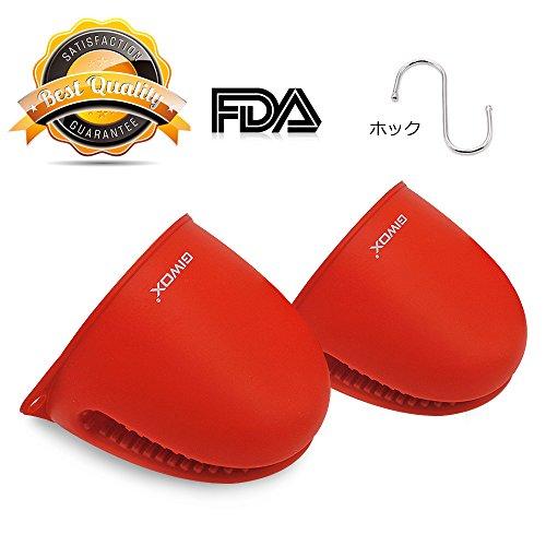 GIWOX オーブンミトン シリコン製電子レンジ・オーブン専用 キッチングローブ 耐熱手袋 オーブングローブ 耐熱ミトン フリーサイズ 耐熱温度250℃ 左右2つセット(赤)