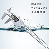 GAWOOW IP54 デジタルノギス 電池付 150mm 防水