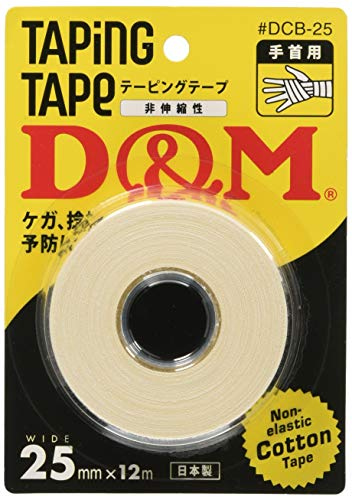 D&M ドレイパー テーピングテープ 非伸縮性 手首用 25mm×12m #DCB-25
