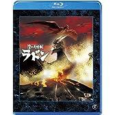 【東宝特撮Blu-rayセレクション】 空の大怪獣 ラドン