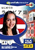Talk Now! はじめてのラトビア語 / インフィニシス