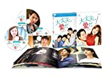 大丈夫、愛だ Blu-ray SET1[Blu-ray/ブルーレイ]