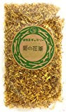 青森県産 菊の花茶 10g【国産 菊花茶 100%】【郵便対応サイズ】