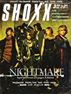 SHOXX (ショックス) 2013年 03月号 [雑誌](通常1~2営業日以内に発送)