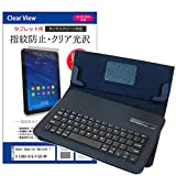 メディアカバーマーケット Acer Aspire Switch 10 E SW3-016-F12D/WF[10.1インチ(1280x800)]機種用 【Bluetoothワイヤレスキーボード付..