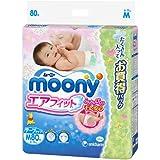【テープ Mサイズ】ムーニーエアフィット オムツ (6~11kg)80枚