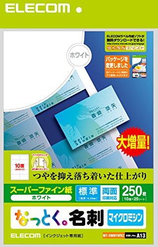 エレコム マルチカード 名刺 250枚分 10面×25シート マイクロミシン ホワイト MT-HMN...