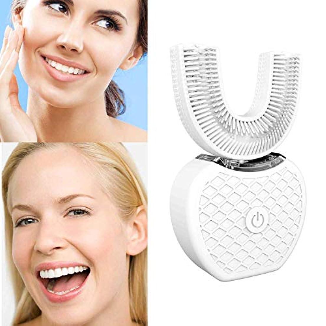 デュアル薄汚い憂鬱新しい電動歯ブラシ、V-white 超音波自動歯ブラシ360°包囲清掃歯、より深い清掃 (ホワイト)