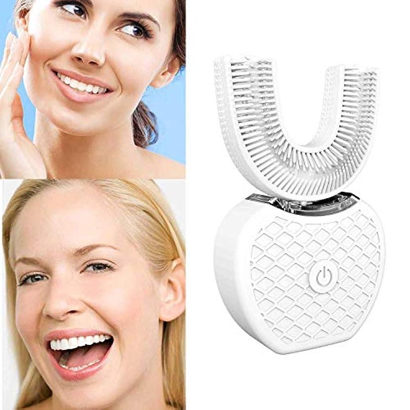 カッター賠償補償新しい電動歯ブラシ、V-white 超音波自動歯ブラシ360°包囲清掃歯、より深い清掃 (ホワイト)
