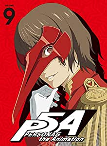 ペルソナ5 9(完全生産限定版) [Blu-ray]