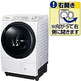 パナソニック 10.0kg ドラム式洗濯乾燥機【右開き】クリスタルホワイトPanasonic エコナビ 温水即効泡洗浄 NA-VX8600R-W