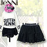 SISTER JENNI(ジェニィ) ウエストゴム_レーススカート (120-160cm/クロ30)♪74681 (140cm)
