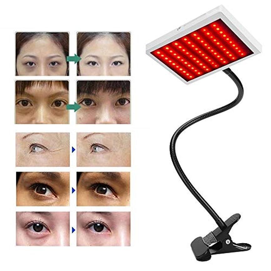 相関するドリンク約設定肌の若返りコラーゲン抗老化、しわのためのポータブル美容ランプ光子LEDライトレッドブルーセラピー