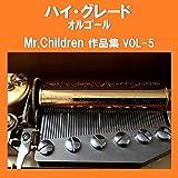 口笛 Originally Performed By Mr.Children (オルゴール)