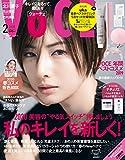 VOCE(ヴォーチェ) 2020年 02 月号 [雑誌]