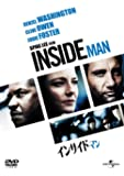 インサイド・マン [DVD]