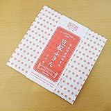 【中川政七商店】豆紋ふきん ツバキ(赤)