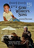Gobi Women's Song, plus Revisiting Gobi Women