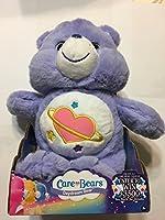 Just Play Care Bear Medium Plush (W/O DVD) Day Dream - Plush [並行輸入品]