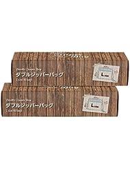 【Amazon.co.jp限定】 Kuras ダブルジッパーバッグ Lサイズ(マチ付き) 40枚×2個パック