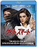 ゲット スマート[Blu-ray/ブルーレイ]