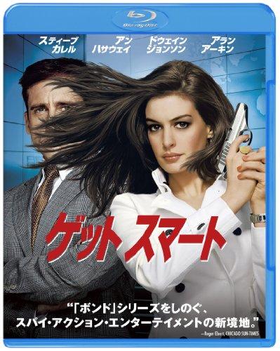 ゲット スマート [Blu-ray]