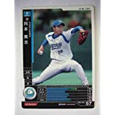 BBH1 白カード 岡本篤志(西武)